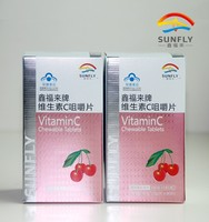 Dietary supplement vitamins for skin whitening chewable tablets OEM service