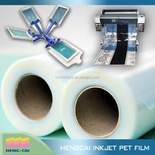 Inkjet film for platemaking