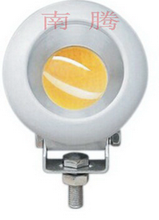 High bright 20w led work light IP67 hotsell round