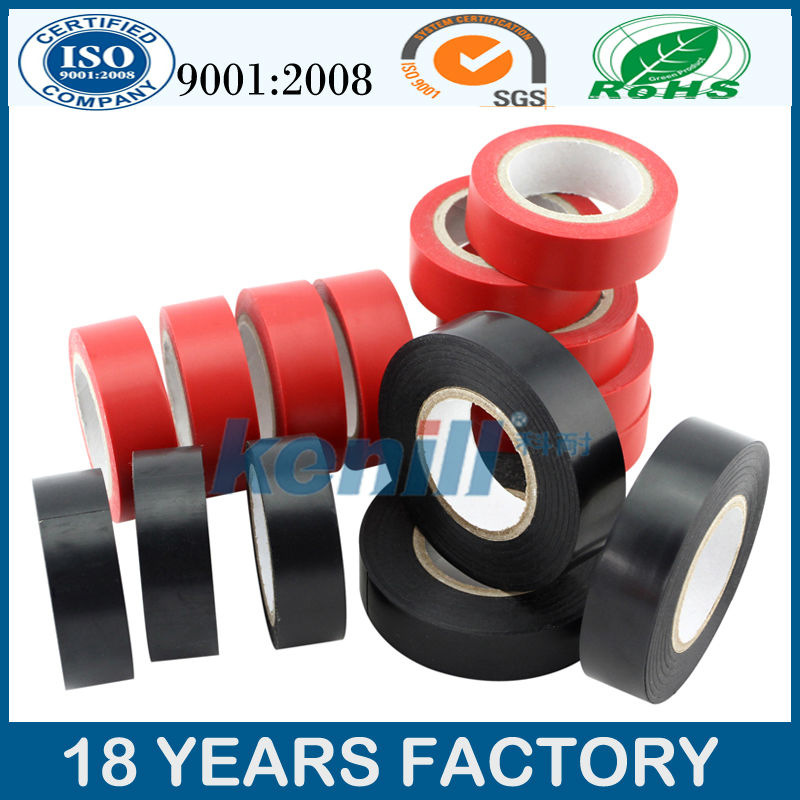 General purpose insulation PVC tape