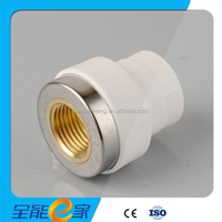 Own Patent Non-toxic Female Thread PPR Coupling Reducing