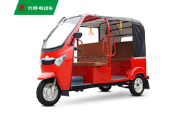 Three wheel electric motorcycle for passenger with differential motor