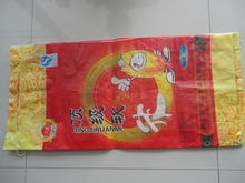 Bopp film 25kg pp rice bag for sale with M fold
