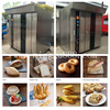 Cheap Automatic bakry equipments pizza/bread baking oven