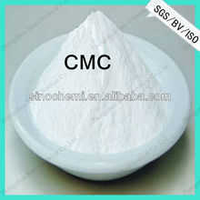 Hot selling CMC/Sodium Carboxymethyl Cellulose