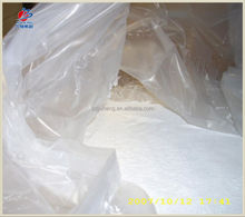 insoluble Polyvinylpyrrolidone CAS: 25249-54-1PVPP top factory