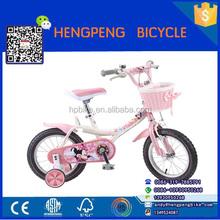 hot design high quality wholesale 12'' kids children walk/slide/toddler balance bike, 12''for baby made in china