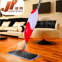 hot new products 2015 cleaning mops spray mop