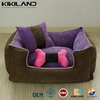 2015 new arrival unique design luxurious dog bed