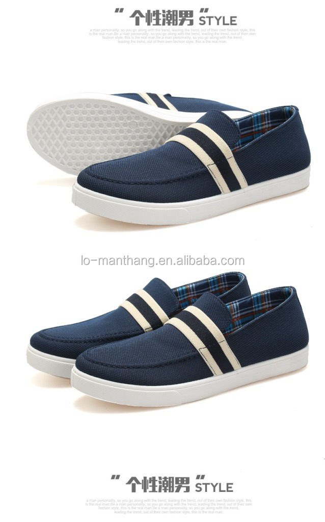 factory outlet china shoe manufacturer cheap canvas