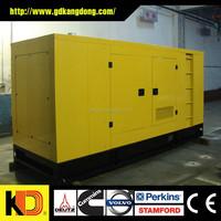 20kva silent with cummins engine diesel generator sets