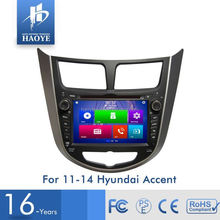 Small Order Accept China Manufacturer Car Radio Cd Mp3 For Hyundai Accent