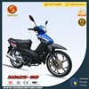 Motorcycle 125cc Moped Cub Motorcycle Bike for Sale Cheap SD125-9D