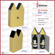 Luxury leather packaging wine gifts wine box, handmade wine bottle carrier