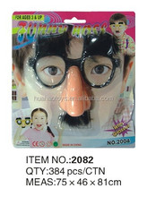 Cute design GLASSES WITH NOSE, MOUSTACHE & EYEBROWS for party accessories