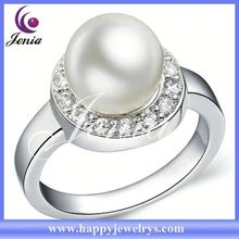 New coming products hot selling 18k gold plated new design gold finger ring J363