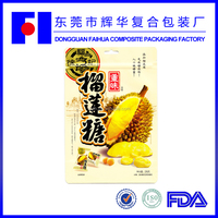 China hot sell designed toll manufacturing 300 printed packing bags for dried fruit food