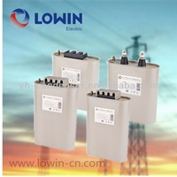 Price list of Capacitor 10Kvar 3-Phase