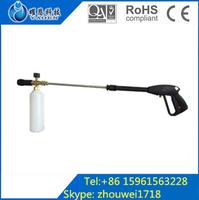 2015 new universal car wash cleaning high pressure foam spray gun