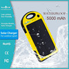 2015 Solar Mobile Phone Charger power bank solar 5000