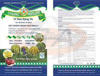 Best quality high pure organic fertilizer from parker