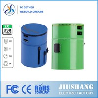 2014The most fashionable promotional gifts uk to usa adapter plug