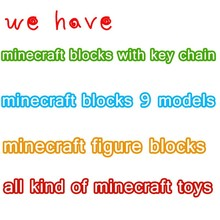 hot selling figure blocks different models plastic toys baby dolls key chain toys