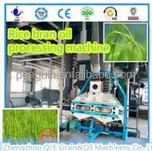 rice bran oil processing equipment for cooking oil machinery