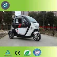 2014 electric tricycle three wheel electric bike