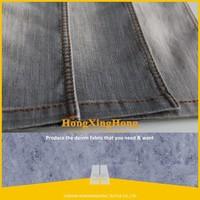 NO.A2155 high quality cotton denim fabric for men jeans bags