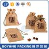 Hot sale product 100% quality custom drawstring gift hessian bag