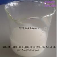 Henxin Brand This-286 High Performance Food Grade Best Price Sugar Antifoam MSDS