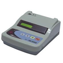 HGF-II Professional Microelement Enrichment Apparatus