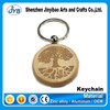 Hot Sale Custom Wooden Material Laser Engraving Wood Keychain