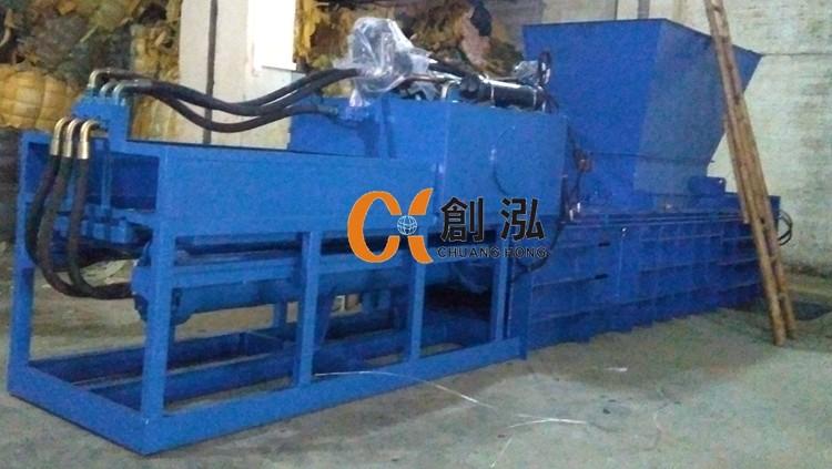 chuanghong sponge machine 11.jpg