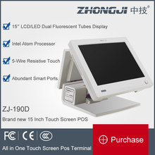 factory price fruit store 15 inch full flat fanless pos system