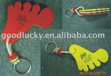 Smoer shape cheap promotional keychains for 2012