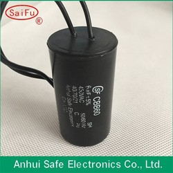 Wholesale high quality ceiling fanring diagram capacitor with able wire type RoHs, CQC,TUV