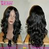 New coming 7A grade hign-end virgin european hair wigs Qingdao wholesale cheap european hair full lace wig