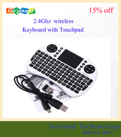 2.4G wireless I8 air mouse touch pad mini keyboard with battery