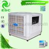 Auto vietnam desert air cooler centrifugal water air chiller