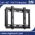 経済的なミニテレビ設置MT201Sテレビ括弧