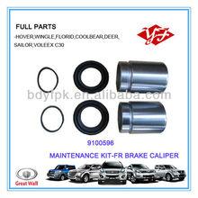 9100596 Great Wall Hover Brake Caliper Repair Kit