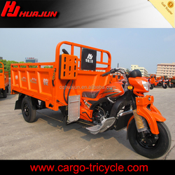 new three wheel motorcycle/3 wheel cargo truck/motocycle 3 wheel
