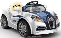 new launced kids rid on cars-fashionalbe