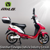 CE approvel 350w pedal assist electric scooter with lowest price, cheap electric scooter for sale