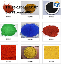 Red oxide pigment and iron oxide red 110/ 120/ 130powder for bitumen