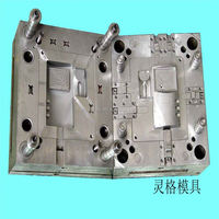 ningbo boomray own professional produce different kinds of plastic products cap mould for edible oil cap