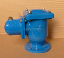 Doulbe Ball Auto Release Air Valve Manufacturer