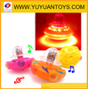 Plastic Promotional Spinning Top Toy